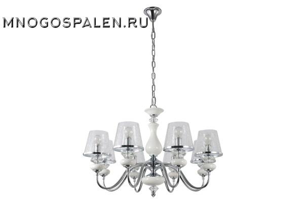 Люстра Crystal lux Betis SP-PL8 купить в салоне-студии мебели Барселона mnogospalen.ru много спален мебель Италии классические современные