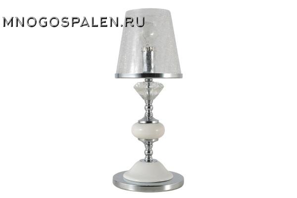 Настольная лампа Crystal Lux Betis LG1 купить в салоне-студии мебели Барселона mnogospalen.ru много спален мебель Италии классические современные